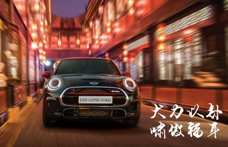 2018-CHINESE-NEW-YEAR