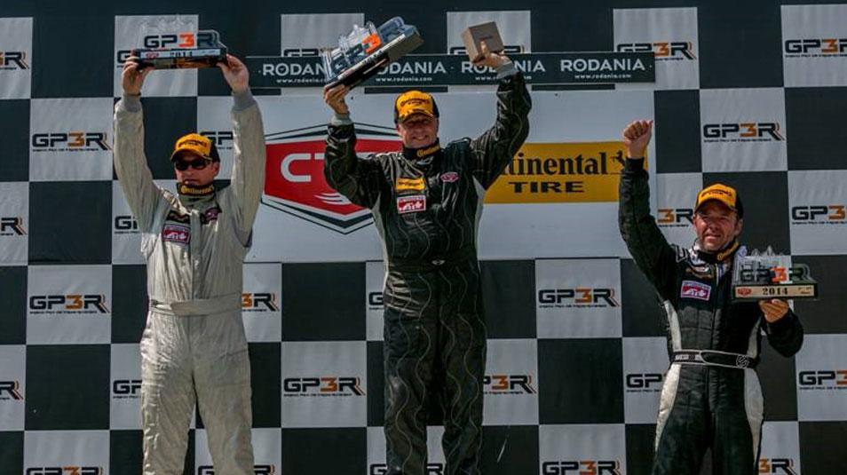 motorsports 1 5
